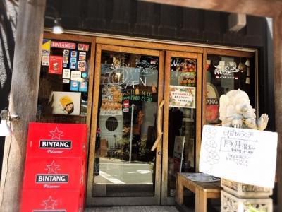 ランチ食レポ:町田編⑦