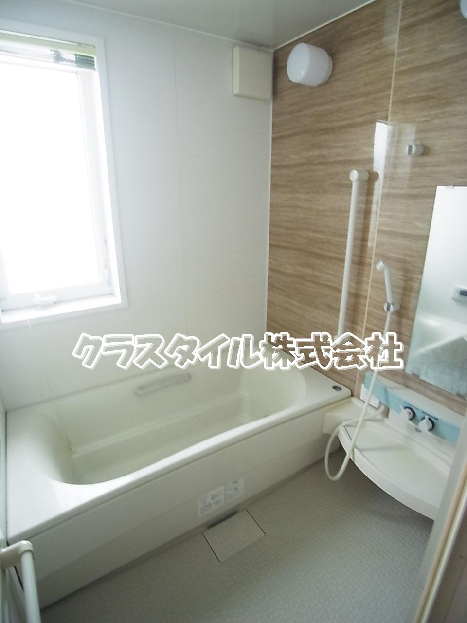 古淵戸建風呂.JPG